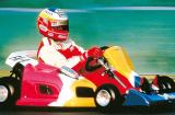 グランプリグアム ヤマハレーシングカート