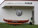 パラオ国立博物館(ベラウナショナルミュージアム)