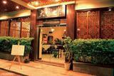 ハピネス中華レストラン