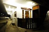 アンティアスカフェ