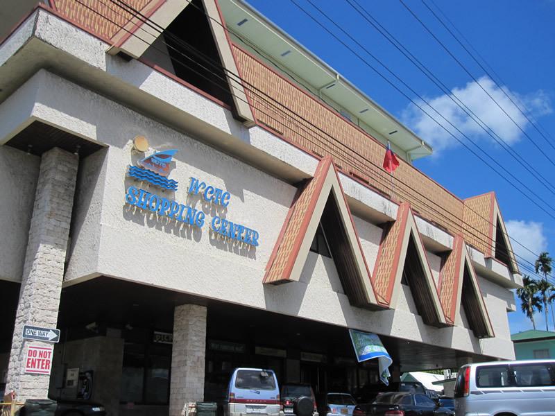 WCTC Shopping Center <お土産>