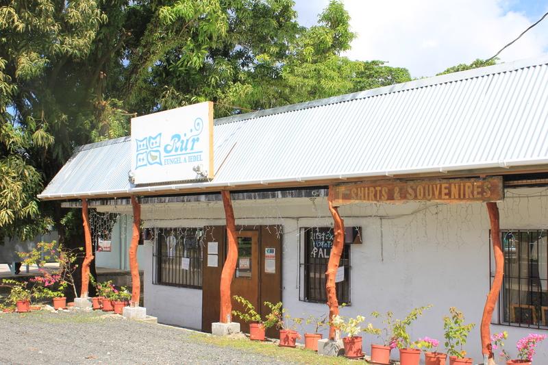 Rur Gift Shop & Cafe <お土産>