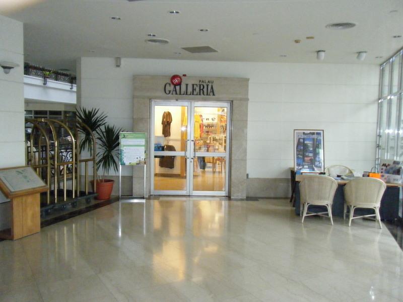 DFS GALLERIA <お土産・免税店>