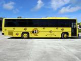 マニャガハ・バス